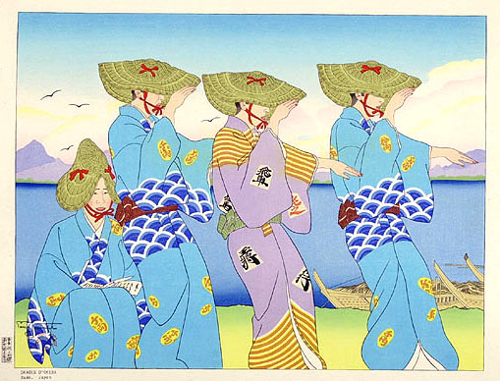 Danses D'Okesa. Sado, Japon - Paul Jacoulet, 1952