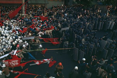 © Bruno Barbey / Magnum Photos JAPAN. Tokyo. Demonstration against the construction of the Narita Airport and the war of Vietnam. 1971.